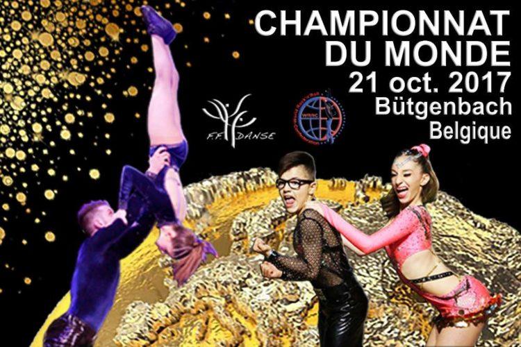 Championnat du Monde Juveniles 2017 à Bütgenbach